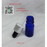 ขวด 5 มล.สีน้ำเงิน (12 ใบ)+หัวบีบสีดำ+ฝาสีเงิน+หลอดแก้ว