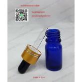 ขวด 5 มล.สีน้ำเงิน (12 ใบ)+หัวบีบสีดำ+ฝาสีทอง2เส้น+หลอดแก้ว