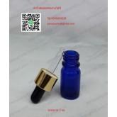 ขวด 5 มล.สีน้ำเงิน (12 ใบ)+หัวบีบสีดำ+ฝาสีทองเงา+หลอดแก้ว