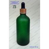 ขวด 100 มล.(3ใบ)สีเขียวขุ่น+ฝาทอง2เส้น+บีบดำ