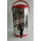 ถังชา 10 ลิตร (สีแดง เขียว น้ำตาล)