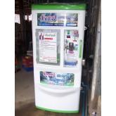 ตู้น้ำแร่ดื่มหยอดเหรียญ กำลังการผลิต 600 ลิตร ตู้ใหญ่ จังหวัด สิงห์บุรี กิตติพรไฟเบอร์กลาส KPwater