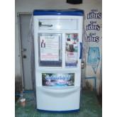 ตู้น้ำแร่ดื่มหยอดเหรียญกำลังการผลิต 600 ลิตร ตู้ใหญ่ จังหวัด ตรัง กิตติพรไฟเบอร์กลาส KPwater
