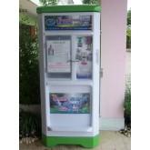 ตู้น้ำหยอดเหรียญ เครื่องซักผ้าหยอดเหรียญ ตู้เติมเงินหยอดเหรียญ เครื่องชั่งน้ำหนักหยอดเหรียญ หัวหิน