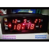 นาฬิกาดิจิตอล LED 20x9ซม.(909)สำหรับตั้งบนโต๊ะ, ใช้ไฟบ้าน, มองง่ายเห็นชัดเจนทั้งในที่มืดและที่สว่าง