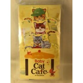 Baby Cat Cafe Tarad Store