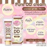 Pure DD Cream by jellys ราคาส่ง