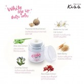 Malissa Kiss White Me Up Sleeping Pack  ไวท์ มี อัพ สลีปปิ้ง แพ็ค ผลิตภัณฑ์บำรุงผิวหน้ามาส์ก