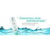 Marine Plankton Water Serum Concentrate by Sena 150 ml.