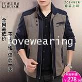 JM5704018 เสื้อแจ็กเก็ตชายแฟชั่นเกาหลี รุ่นใหม่ (พรีออเดอร์) รอ 3 อาทิตย์หลังชำระเงิน