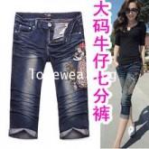 LW5801004 กางเกงยีนส์สาวเกาหลีไซส์ใหญ่ big size  5ส่วน(พรีออเดอร์)รอ 3 อาทิตย์หลังชำระเงิน