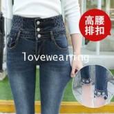 JW5906015 ยีนส์ผู้หญิงเอวสูงยางยืดแต่งเอวปลายขาเก๋ (พรีออเดอร์) รอสินค้า 3 อาทิตย์หลังโอนเงิน