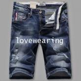 AM5909015 กางเกงลำลองชาย ขาสั้น สไตร์เกาหลี (พรีออเดอร์)รอสินค้า 3 อาทิตย์หลังชำระเงิน