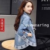 FW6008019 เสื้อแจ็กเก็ตยีนส์ผู้หญิงเกาหลี แขนยาว กันลมสบายๆ (พรีออเดอร์)  รอ 3 อาทิตย์หลังโอน