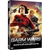 S52452D Garm Wars: The Last Druid/สงครามล้างพันธุ์จักรวาล