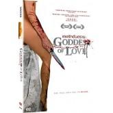 S52456D Goddess of Love/แรงรักอันตราย