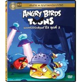 S52470DVL Angry Birds Toons Season 3 Vol.2/แองกรีเบิร์ดส์ตูนส์ ปี3 ชุดที่ 2
