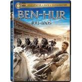 Ben Hur เบน-เฮอร์ S52472DV