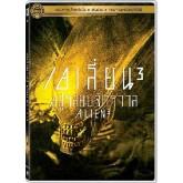 Alien 3 เอเลี่ยน 3 อสูรสยบจักรวาล S13031DV+D