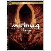 Alien Resurrection เอเลี่ยน 4 ฝูงมฤตยูเกิดใหม่ S13032DV+D