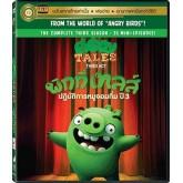 Piggy Tales Third Act พิกกี้ เทลส์ ปฏิบัติการหมูจอมทึ่ม ปี 3 S52496DV