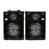 ชุดลำโพงขยายกลางแจ้ง 12 นิ้ว EQ MP3 FM BT SB-900