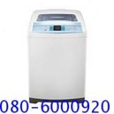 เครื่องซักผ้าหยอดเหรียญซัมซุง 9 KG รุ่น WA11W9+กล่องMillennium