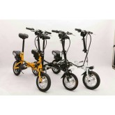 """จักรยานพับไฟฟ้าสองสเตอร์ ปั่นได้ บิดได้ Tranformer compact 6 city bike วงล้อ 12"""""""