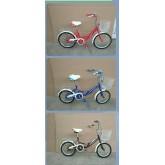 จักรยาน แม่บ้าน Osaka รุ่น Dinosaur