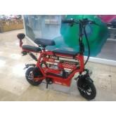 จักรยานไฟฟ้า 3 ที่นั่ง ใต้ที่นั่งใส่ของได้มาก