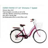จักรยานแม่บ้าน Osaka รุ่น RhinoXT 24 นิ้ว มีเกียร์ 7 สปีด