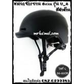 หมวกกันน็อคจักรยาน Golex รุ่น U_4 ปี 2014 สีดำด้าน