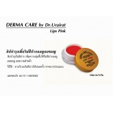 ลิปบำรุงเพื่อริมฝีปากแลดูอมชมพู DEMA CARE by Dr.Urairat Lips Pink