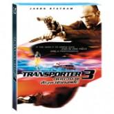 Transporter 3เพชฌฆาต สัญชาติเทอร์โบ