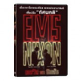Elvis And Nixon เอลวิส พบ นิกสัน