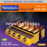 เตาปิ้งย่างระบบแก๊ส LPG รุ่น K222  4หัวเตาสั้น ประหยัดแก๊สสำหรับย่างบาร์บีคิวหรือซีฟู๊ด