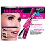 Teen Model with Super mascara mascara advanced formula rinses beautiful 2 sided single stick.