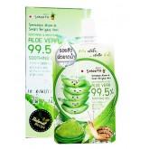SMOOTO Aloe-E Snail Bright Gel 99.5