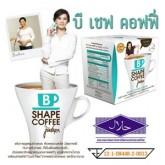 B SHAPE COFFEE by Jintara กาแฟบีเชพ กาแฟควบคุมน้ำนัก 1 กล่อง
