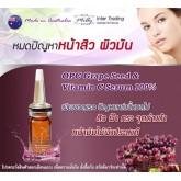 NC24 Concentrated OPC Grape Seed  Vitamin C เซรั่มเมล็ดองุ่น และวิตามินซี แบ่งขาย 2 ขวด