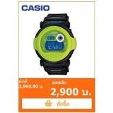 G-Shock นาฬิกา Casio รุ่น G-001HC-1DR นาฬิกาข้อมือ