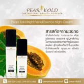 Peary Kold Bright Facial Essence