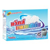 ผลิตภัณฑ์ผงซักฟอก แว็กส์แพลททินั่ม (บรรจุ 12 กล่องเล็ก/กล่อง)