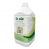 ไฮ-คลีน Hi Clean ผลิตภัณฑ์ล้างห้องน้ำสูตรอ่อนโยนพิเศษ (3800 มล./แกลลอน บรรจุ 4 แกลลอน/กล่อง)