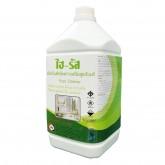 ไฮ-รัส Hi Rust ผลิตภัณฑ์ล้างห้องน้ำ ขจัดคราบฝังแน่น (3800 มล./แกลลอน บรรจุ 4 แกลลอน/กล่อง)