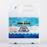 ผลิตภัณฑ์เคมีพิเศษ สำหรับสระว่ายน้ำ เมทัล อะเวย์ (5000 มล./แกลลอน)