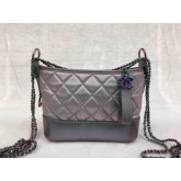 Chanel Small Gabrielle Hobo Bag in Black หนังแกะแท้ค่ะ สีเงินเมทาลิค