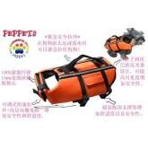 เสื้อชูชีพสุนัขสีส้มสินค้านำเข้ายี่ห้อPeppetไซส์ M รอบ-อกตัว 50-56 ซม.หรือ20.5-22.5นิ้ว