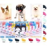 Nail Caps for Dog ปลอกเล็บกันการข่วน สินค้านำเข้ามาใหม่ สีน้ำเงิน size M