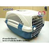 (สั่งล่วงหน้า7วัน)กล่อง กรงพลาสติกใส่น้องหมาขึ้นเครื่องเปิดหน้า H16550 สีน้ำเงิน (dog1-4kg)